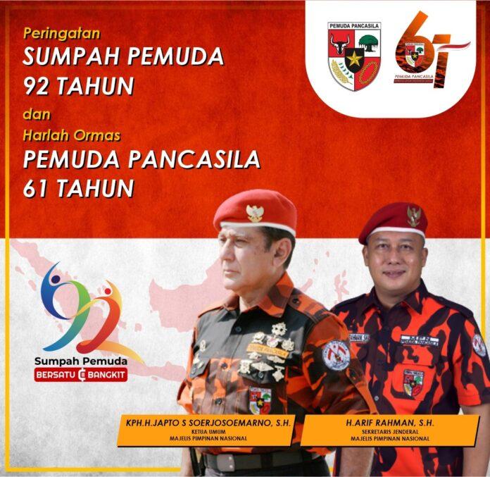 Peringati Sumpah Pemuda, Sekjen Pemuda Pancasila ajak Pemuda Indonesia Bersatu dan Bangkit Untuk Indonesia Maju